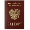 chto-delat-esli-poteryal-pasport